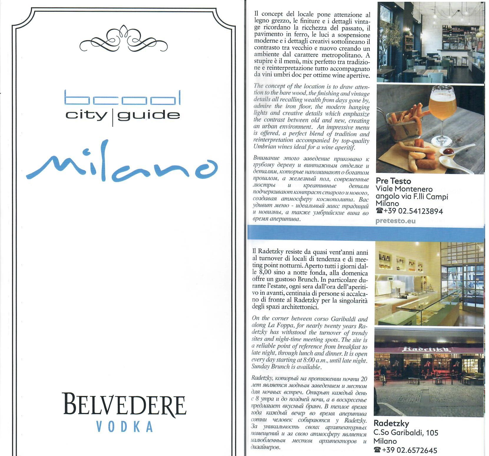 bcool Milano City Guide 04.16